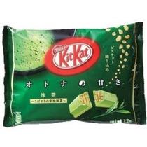 Barato !!! Japón Nestlé Kit Kat Té Verde Matcha Chocolate 12