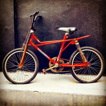 Brandani Bike Cross Antiga