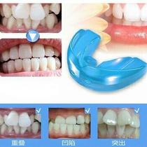 Aparelho Ortodônticos P/ Arcada Dentaria Frete Gratis
