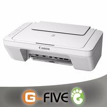 Impresora Canon Mg2410 Multifuncional