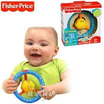 Sonajero Fisher Price De Pollito Y Juguete Didactico De Bebe