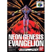 Evangelion 64