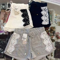 Shorts Feminino Moletom Renda