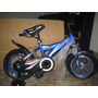 Bicicleta Rin 12 Exclusiva Rin Y Cuadro De Aluminio
