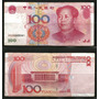 Ofertón # 421, Hermoso Billete Rep. Popular China - 100 Yuan