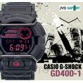 Reloj Casio G-shock Gd-400-1dr  -  100% Original En Caja