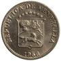 Moneda De Venezuela 12½ Céntimos - Locha De 1958