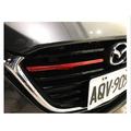 Nuevo Accesorio Para Parrilla Mazda 2017