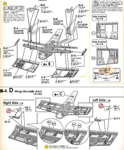a-1 h skyraider