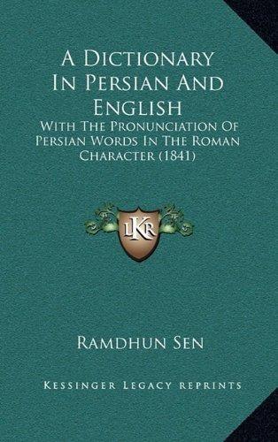 a dictionary in persian and english : ramdhun sen