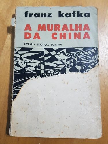 a muralha da china - franz kafka