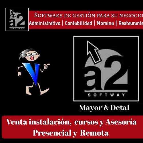 .a2 softway asesoría y soporte técnico (todos los paquetes)