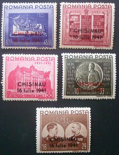 a4988  chisinau ocupação rumena yvert nº 656 f/l novo