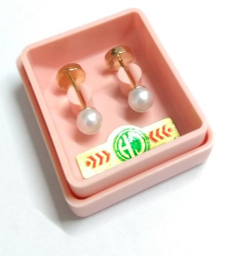 abridores 310 ch perno oro perla 4mm joyeria esponda