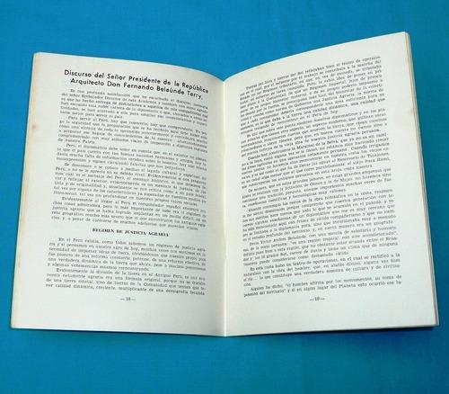 academia diplomática del perú memoria pedro ugarteche 1966