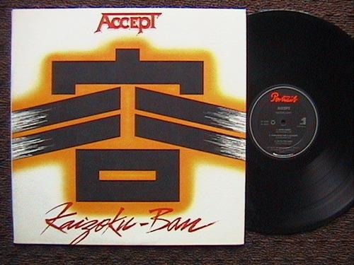 accept kaizoku-ban lp 1985 portrait records cbs