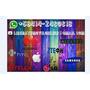 Librerar Zxte Blade L2 Huawei Yu221 Vuictoria 2 Maven Z812