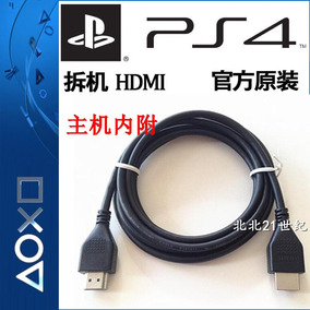 Cable Sniffer-remote/ Tester Para Cable - PlayStation 4