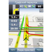 Mapa De Venezuela Al Detalle En Tu Android Telefono O Tablet