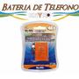 Batería Pila Keyko Zte Inalambrico