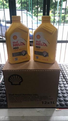 aceite 15w40 mineral shell hx5. tienda física