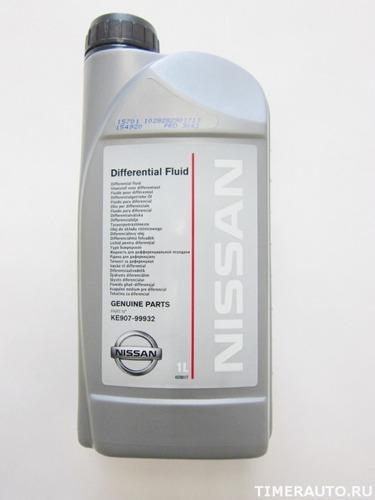 aceite de diferencial 1 lt 80w90 nissan xtrail t32 original