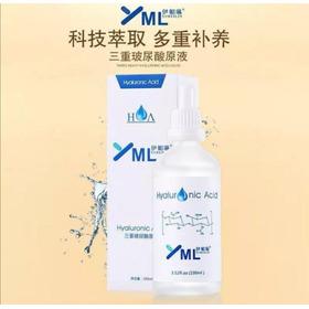 Acido Hialuronico Puro Concentrado Grande 100 Ml