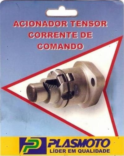 acionador corrente comando titan 150 cb 300 biz125 catracado