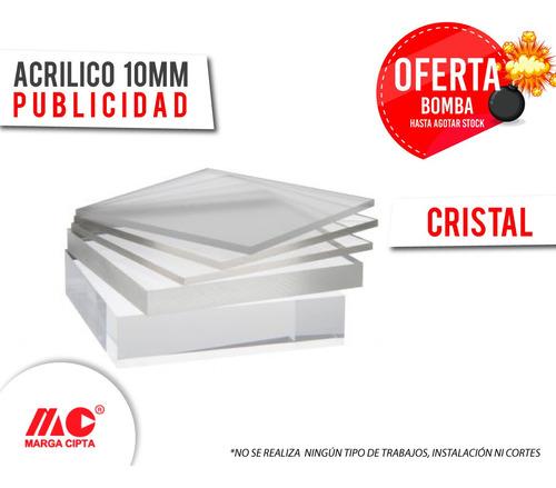 acrílico 2,3,4,5,6,8,10mm cristal y opal - policarbonato alu