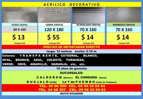 acrilico con diseños lamparas divisiones,policarbon acrilico