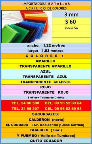 acrilico de colores amarillo, azul , celeste, rojo, transpar