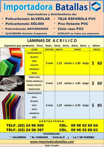 acrilico en colores policarbonato tejas pvc duelas piso b6