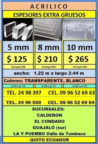 acrilico espesores extragruesos  $125 instalc   policarbonat