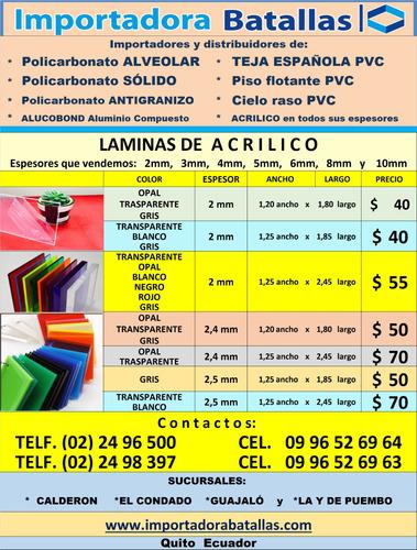 acrilico policarbonat teja española piso flot duelas cielo h