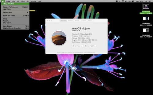 actualización, mantenimiento de mac y pc aumenta su potencia