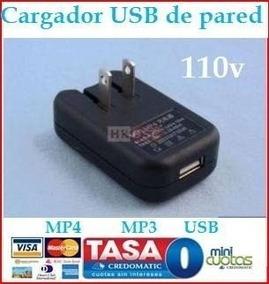 657fca91495 Ipod 4 - Electrónica, Audio y Video en Mercado Libre Costa Rica