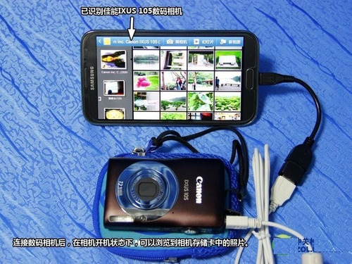 adaptador celular para