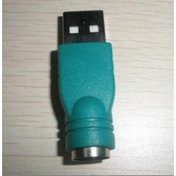 adaptador conversor plug ps2 para usb mouse e teclado ps/2