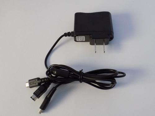 adaptador corriente 3ds/xl/dsi/dsl/nds/sp