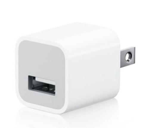 adaptador de corriente iphone 5 5c original sin caja