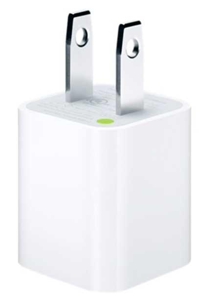 737f8ea3454 Adaptador De Energia Con Usb Apple - $ 249.00 en Mercado Libre