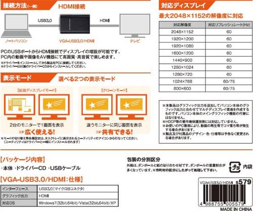 adaptador de gráficos usb3.0 de orientación profesional cone