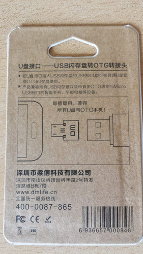 adaptador otg - usb / precio negociable