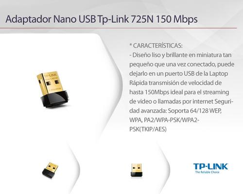 adaptador usb wifi tp-link tl-725n nano pc/notebook - haedo!