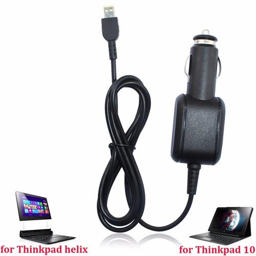 adaptador/cargador gooq car charger for lenovo thinkpad