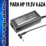 Cargador Para Hp 90w 19.5v 4.62a Pta Azul Envy 17 - 4.5x3.0