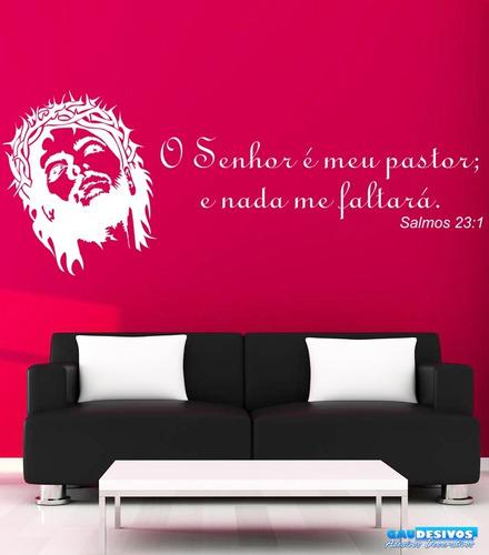 adesivo decorativo de parede frase o senhor é meu pastor 2
