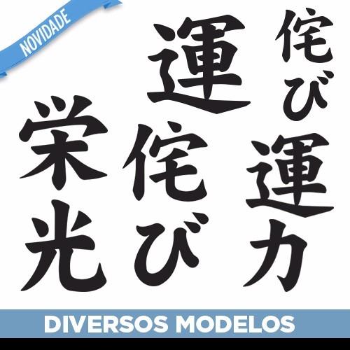 Aparador De Pelo Zoom ~ Adesivo Decorativo De Parede Kanjis Letras Japonesas R$ 39,90 em Mercado Livre