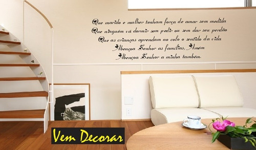 adesivo decorativo - frase oração da família 50 cm x 160 cm