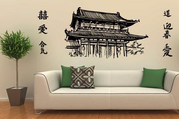 adesivo decorativo papel de parede templo oriental japonês r 119